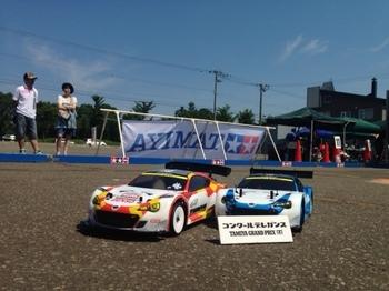 タミヤグランプリ