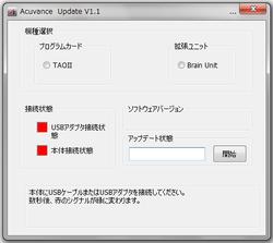 tao�U updateV1.1.png