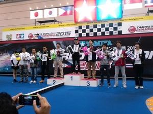 2015タミヤワールドチャンピオン