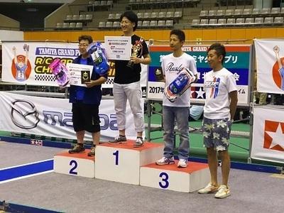 2017タミヤグランプリ北海道