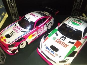 AMG GT3mini-z (1).JPG