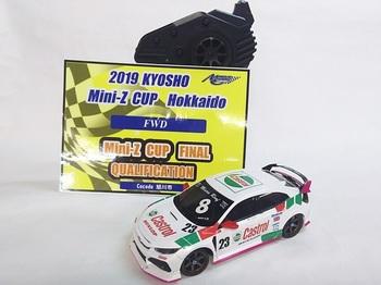 minizcup2019sapporo (2).JPG