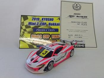 minizcup2019sapporo (3).JPG